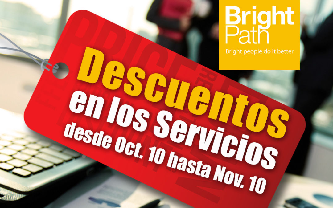 Alerta de descuentos en los servicios BrightPath